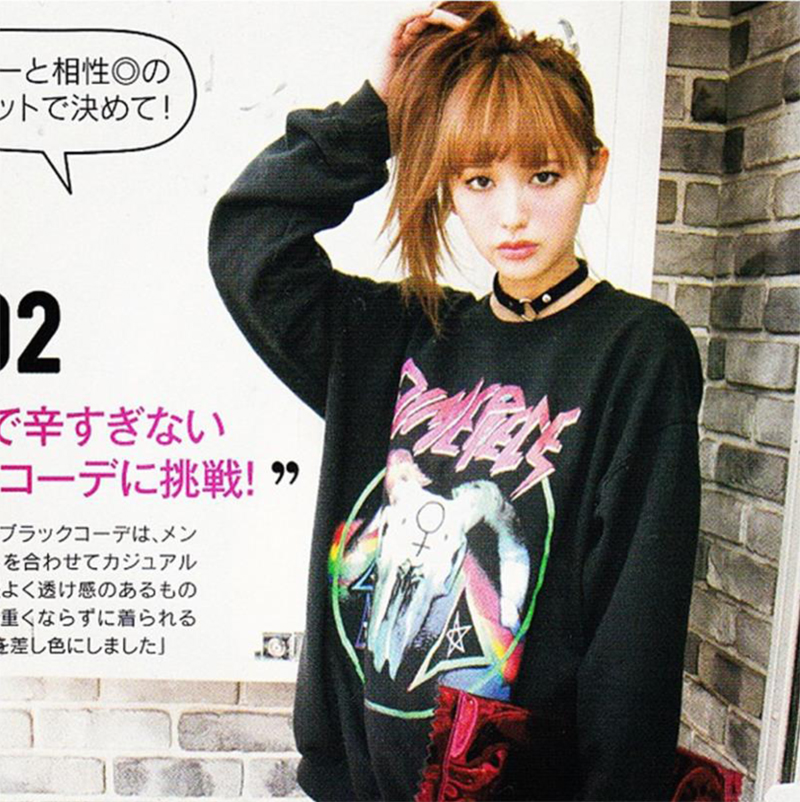 emi suzuki dimepiece sweater in sweet magazine japan